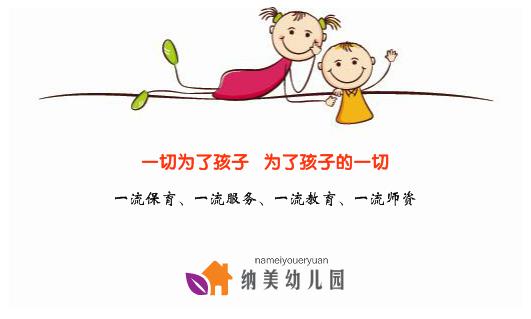 幼兒教育類名片模板