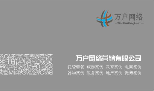 教育培訓行業名片設計模板