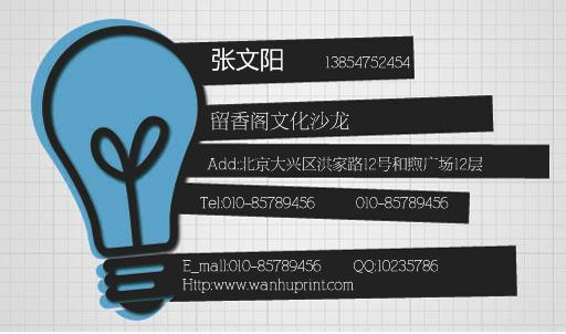 藝術教育行業名片設計
