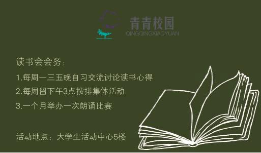 教育行業名片模板