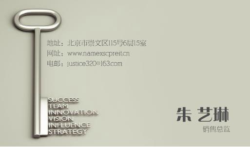 金融贷款公司名片模板设计 黑色/灰色突出质感图片